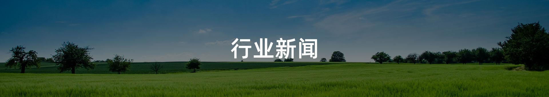 空气检测仪_环境监测仪_环境监测终端_气体检测仪