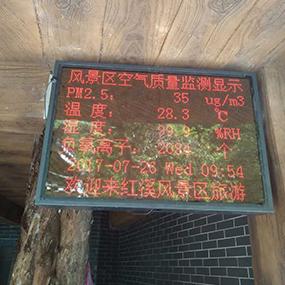广西红溪谷环境监测