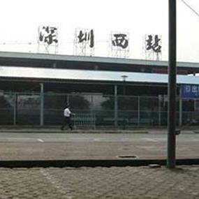 深圳西站智慧公厕环境监测