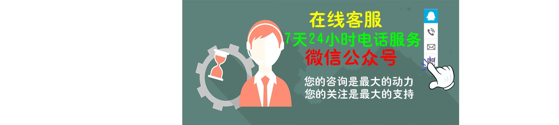 深圳市厚科技达电子元器件在线客服