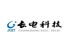 JCET(江苏长电)