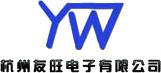 YW(杭州友旺)