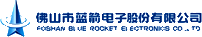 Foshan Blue Rocket Electronics