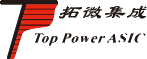 TOP POWER ASIC(拓微集成)