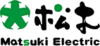 Matsuki electric(松木)